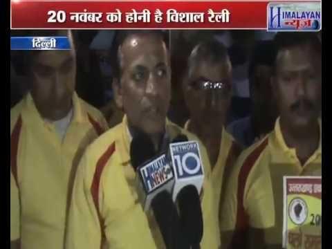 Delhi UEMD यूईएमडी का समाज को एकजुट करने की कोशिश..Himalayannews.com