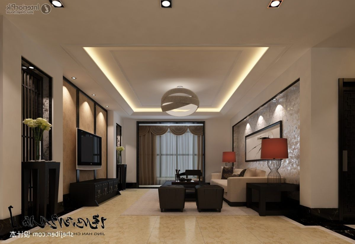 Image result for simple tray ceiling | Simple false ...