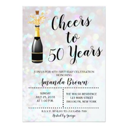 Cheers To 50 Years Champagne Birthday Invitation