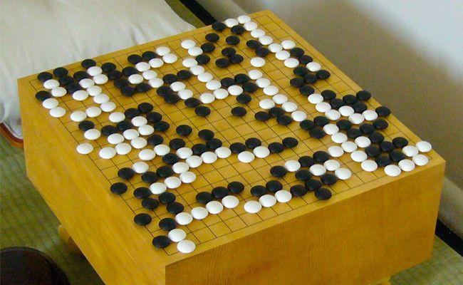 000 Si crees que el ajedrez es bueno juega GO! Board games