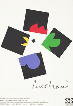 Paul Rand poster: The 79th Ginza Graphic Gallery Exhibition