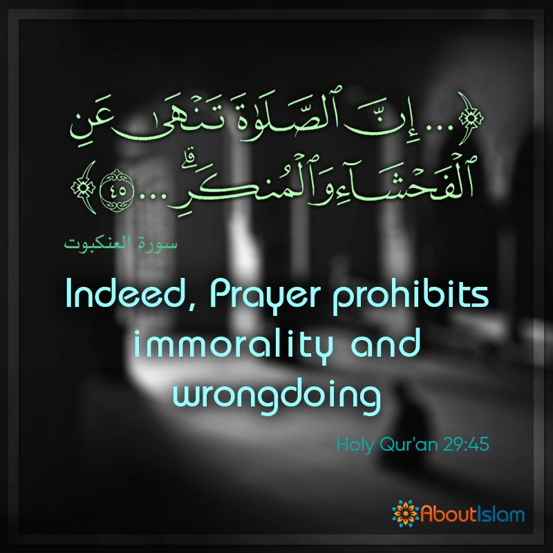 Thankful To Have Prayer As My Reminder Are You Prayer Islam Reminder Islamic Quotes Holy Quran Prayers