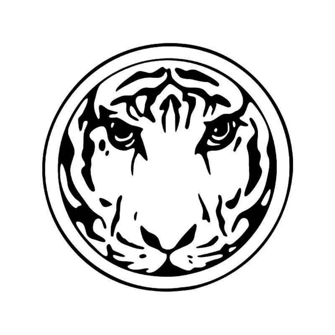 Tribal Tiger Animal Zoo 1 Vinyl Decal Sticker Ballzbeatz