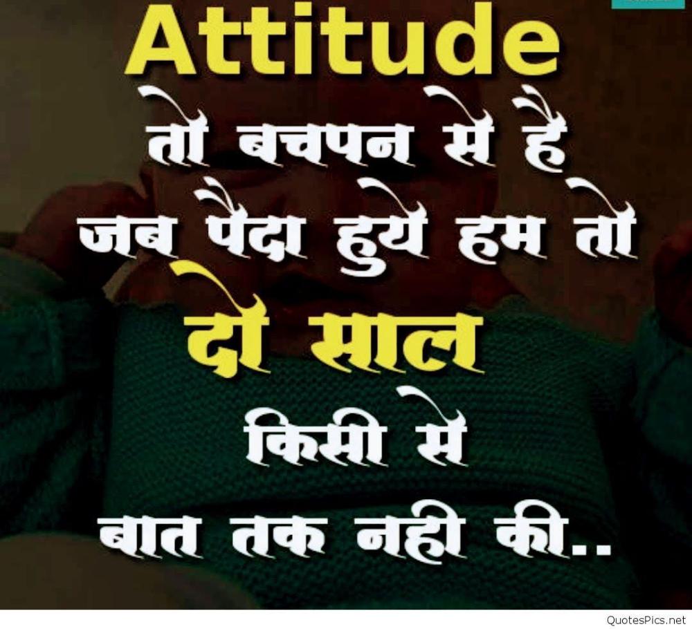 Best Attitude Status In Hindi Motivational Picture Quotes Hindi Attitude Quotes Good Attitude