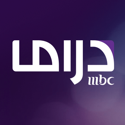 Pin By Shaimaa Fouad On قنوات فضائية Mbc Drama Tv Channel Drama