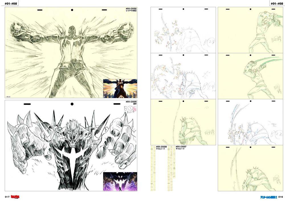 Kill La Kill Key Animation Art Book Complete Limited Box Set Vol
