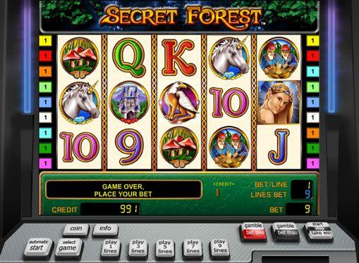 Secret Forest spilleautomat spille for penger. Secret Forest spilleautomat fra Novomatic forteller om uvanlige skapninger som alver og enhjørninger som lever i en magisk skog. På fem hjulene spilleren vil se nøye spores tema ikoner og satser han kan gjøre på et ulikt antall linjer fra 1 til 9. Her er det to spesielle symboler som er Wild og Sca