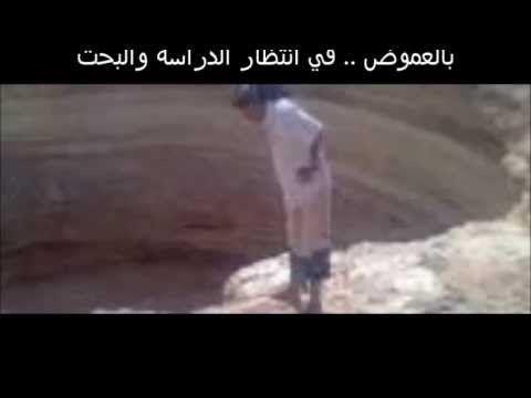 بئر السحر والجن بئر برهوت في اليمن Places To Visit Visiting