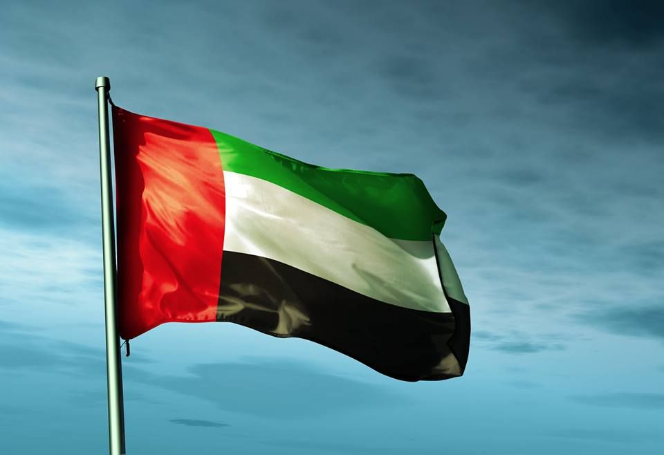 Arab Emirates Uae Flag Images