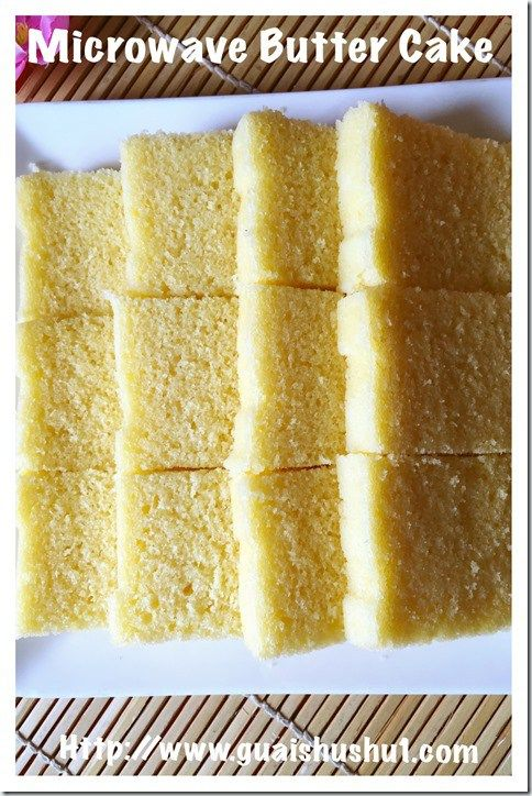 5 Minutes Microwave Butter Cake