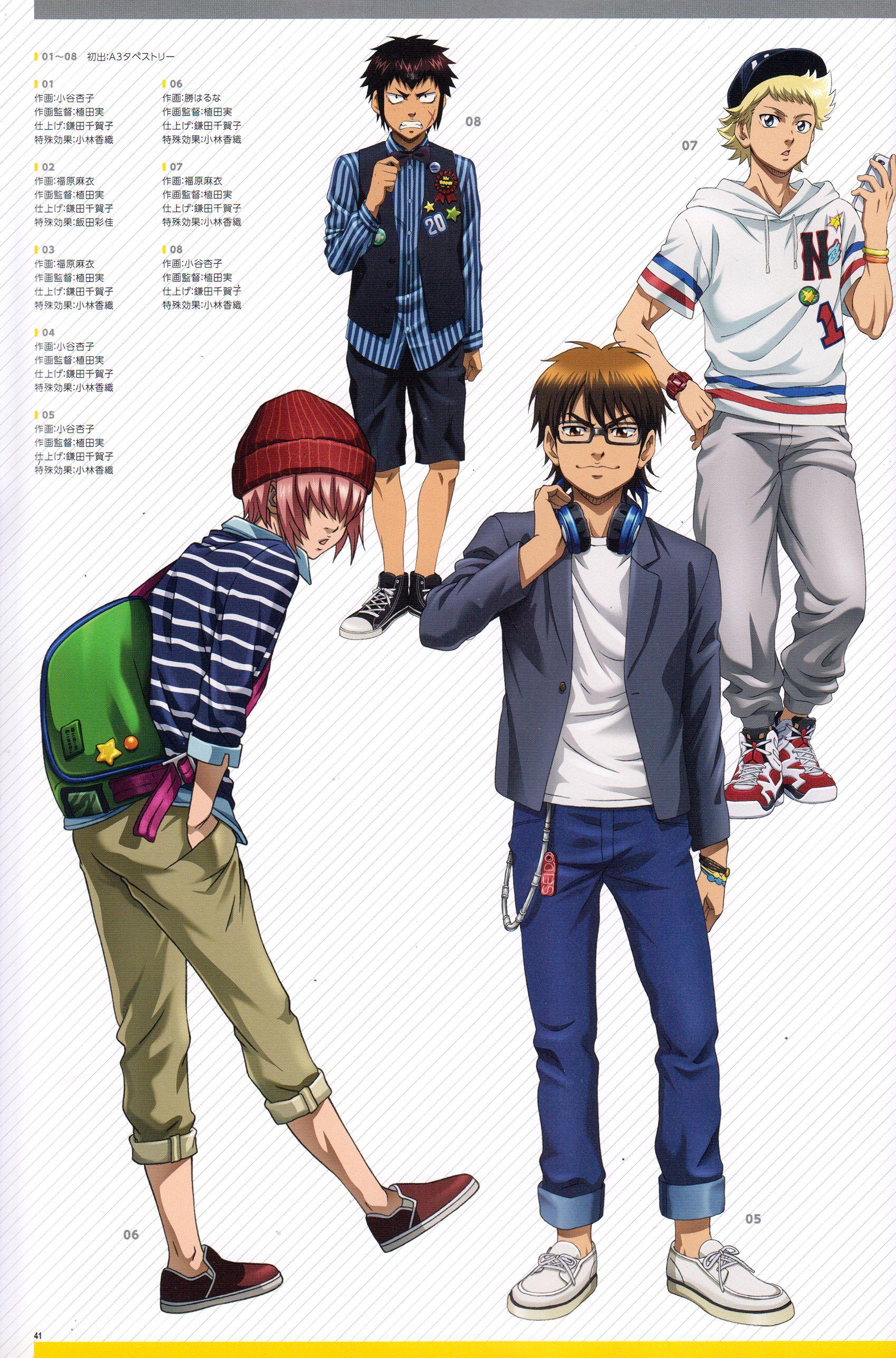 Ace of Diamond Raichi, Mei, Haruichi, and Miyuki 御幸一也