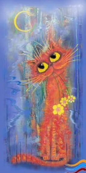 Romantic cat paintings. Boris Kasyanov - Romantic Cat