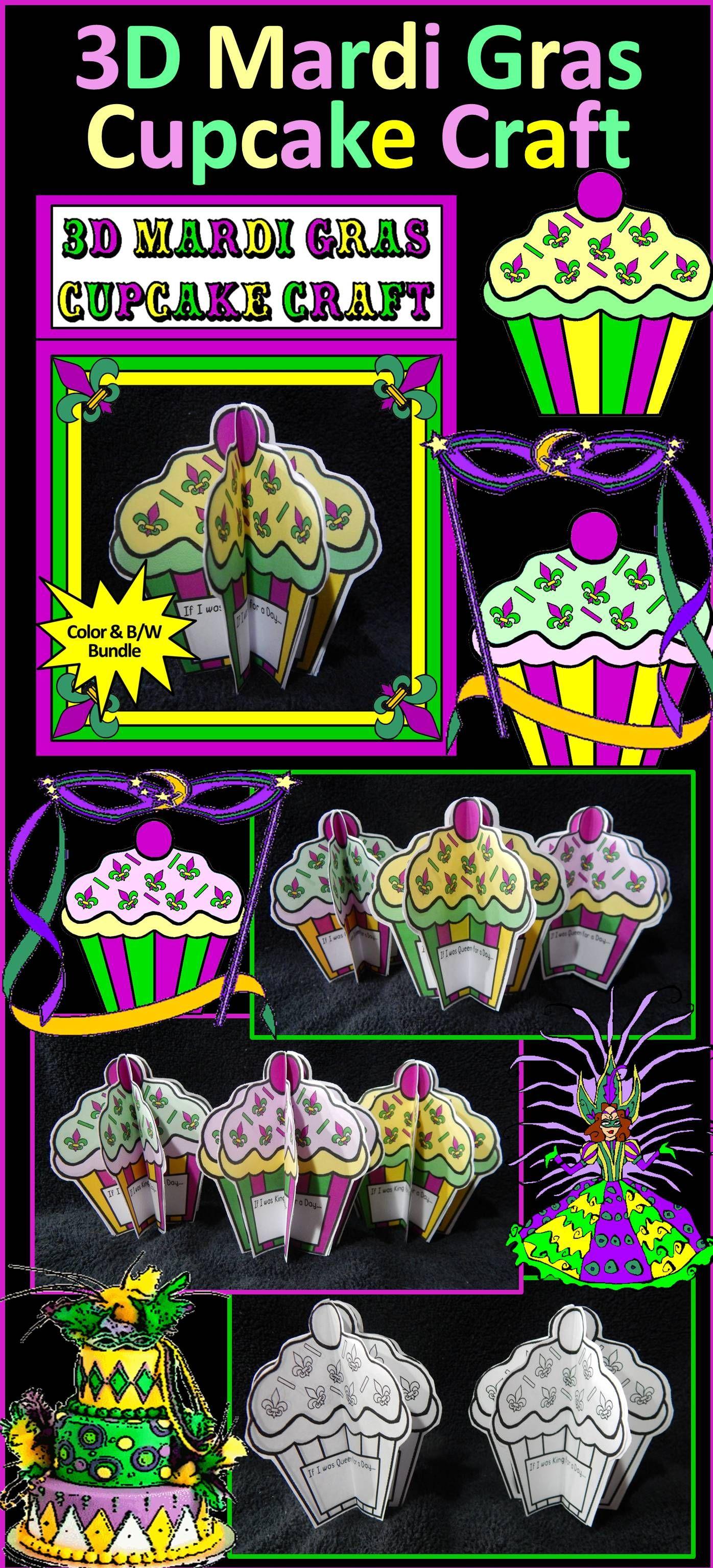 Mardi Gras Craft Activities 3d Mardi Gras Cupcakes Craft