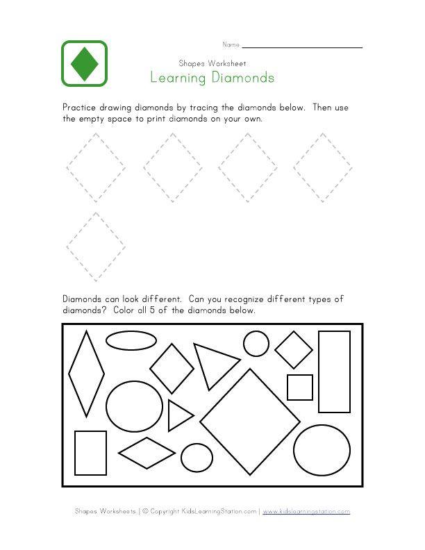 Diamond Worksheet With Images Shapes Worksheets Shape