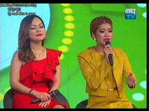 Oh La La 2015 | Miss.YaYa, Ms. Sun Sonya | Neay Svet Comedy Group | MyTV | 28 March 2015 | Khmer TV Entertainment Online