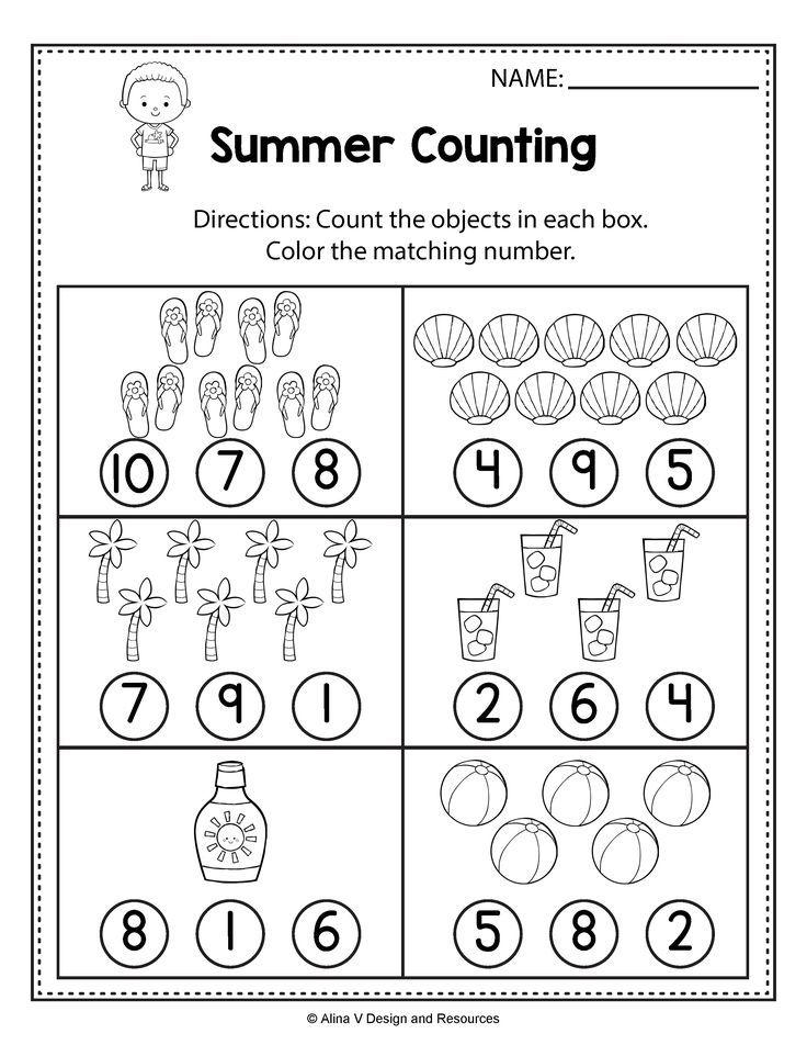 Summer Math Worksheet, End of Year Activities Math, Summer ...