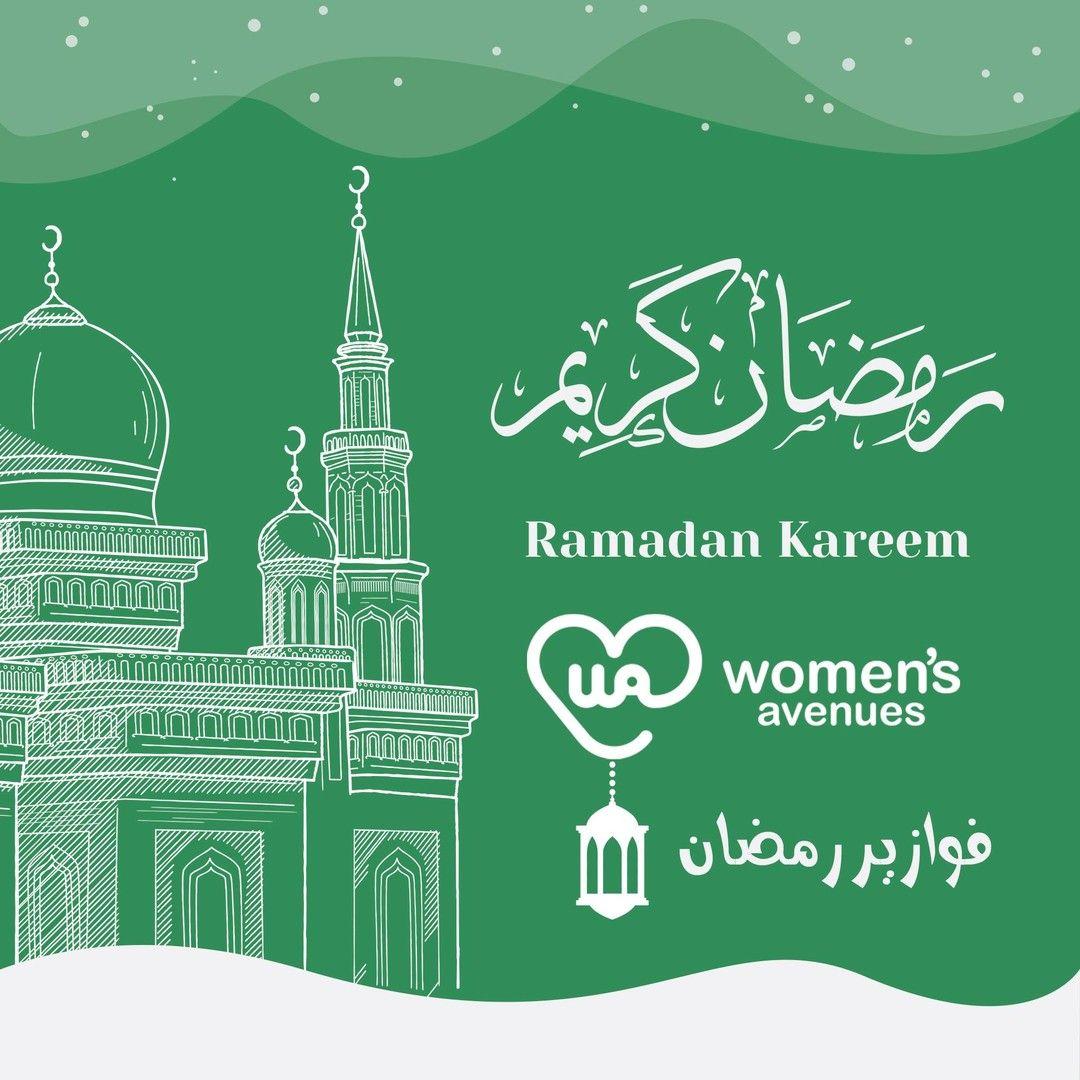 رمضان شهر الكرم وعشان كدة عملنالكم فوازير رمضان عشان تكسبوا معانا جوايز ومفاجآت كتير كل الي مطلوب منكم تحلوا الفزورة وهنختار ع Ramadan Kareem Ramadan Poster