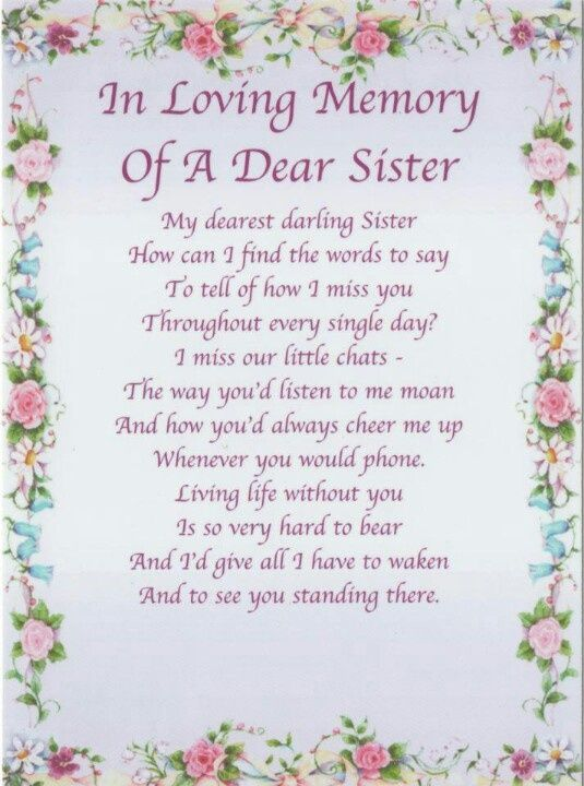 Prayer For My Sister Quotes Custom Quotes About Missing A Sister Who Has Died  Google Search  Sister . Review