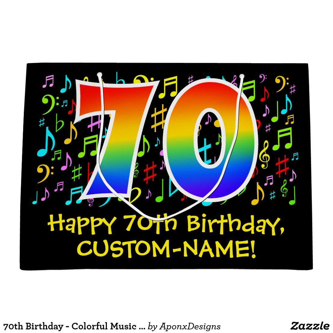 70th birthday colorful music symbols rainbow 70 large