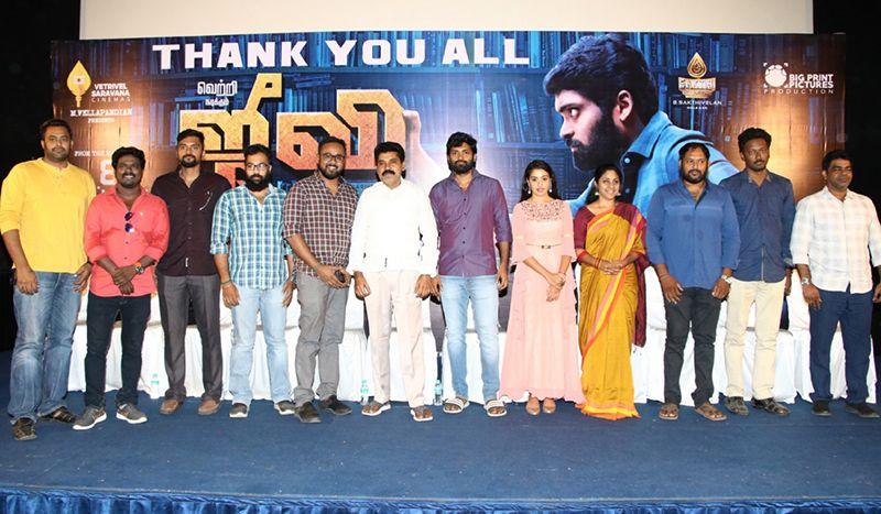 Jiivi Movie Thanks Giving Meet