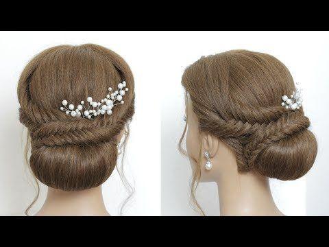 Mariage De Bal Tresse Updo. Tutoriel Cheveux - YouTube Mariage De Bal Tresse Updo. Tutoriel Cheveux - YouTube ,