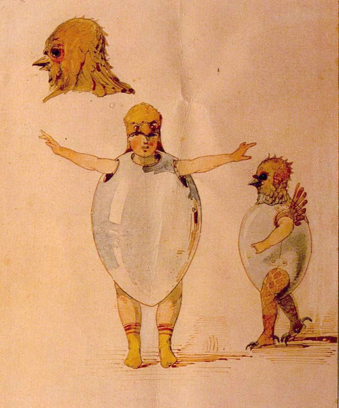картинки с выставки гартман