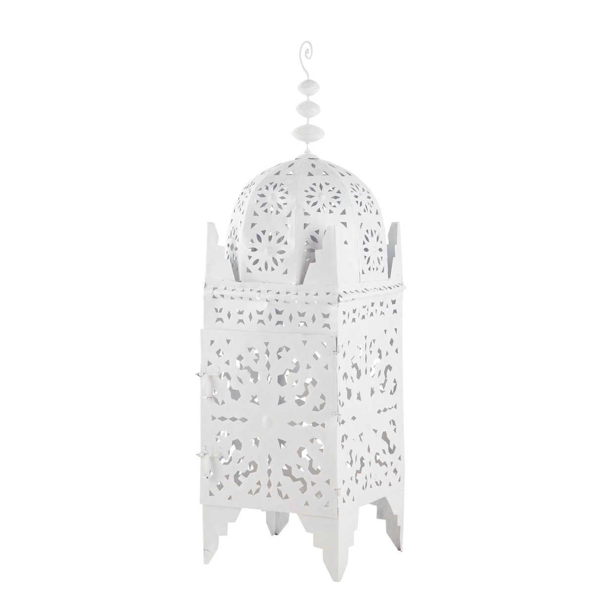 Lampe Marocaine Maison Du Monde