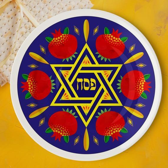 Passover Plate Art Print Home Decor Wall Art Poster K