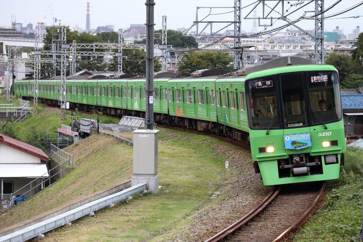 8000系京王電鉄 鉄道 写真 私鉄 列車