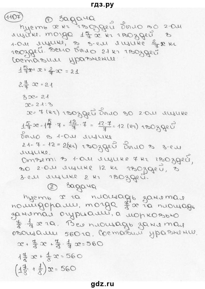 Решение лабораторных работ 9 класс исаченкова
