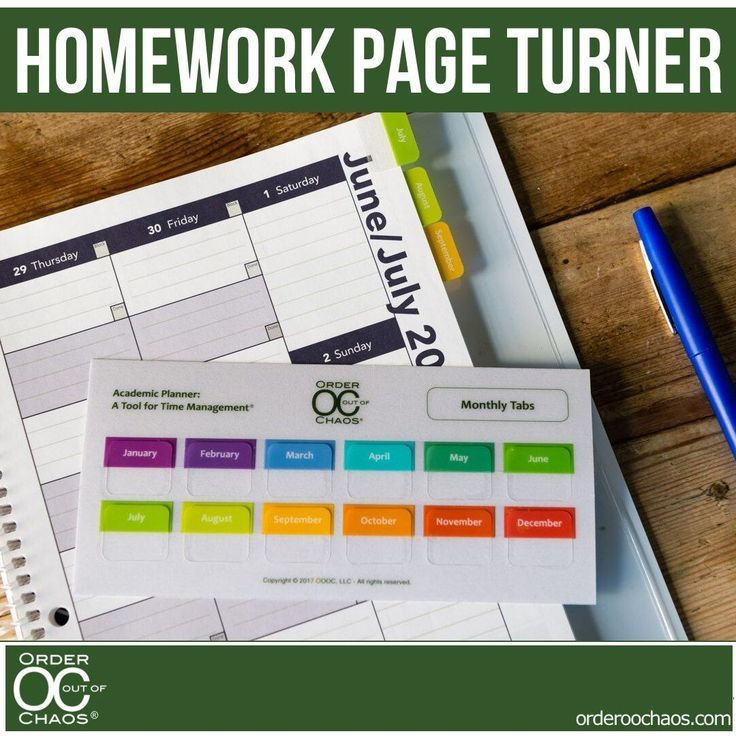 HOMEWORK PAGE TURNER       Why when I flip thru pa #back_to_school_bulletin_boards #back_to_school_diy #back_to_school_hairstyles #back_to_school_highschool #back_to_school_ideas #back_to_school_organization #back_to_school_outfits #back_to_school_routines #back_to_school_supplies #Flip #Homework #Page #pages #Skip #TURNER #backtoschoolhairstyles