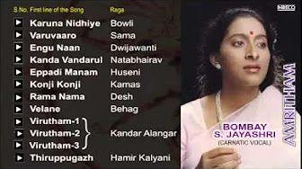 vatsalyam bombay jayashree songs