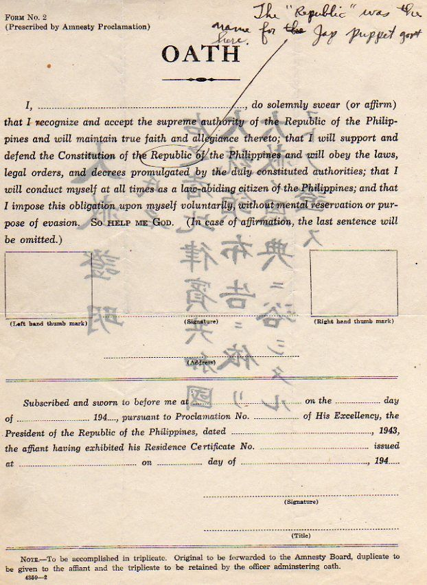 It is the oath of allegiance which the Japanese forced all - duplicate order form