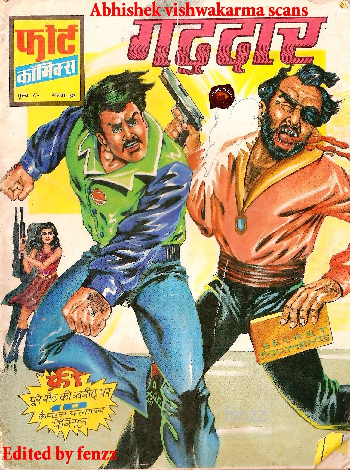 Read Free Hindi Comics Online - Manoj Comics, Tulsi Comics