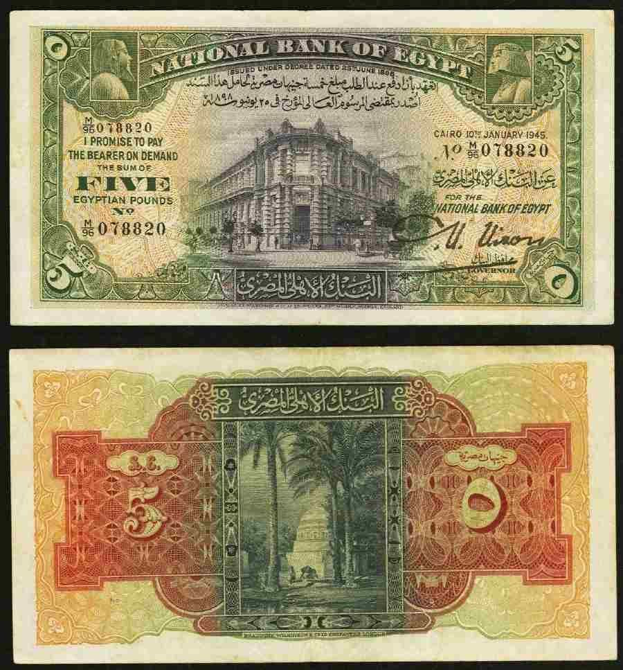 Five Pounds National Bank Of Egypt Pick Number 19c Signed Nixon Beautiful Very Fine Or Better Currency Banknote Date Bank Notes Egypt Ancient Egyptian Deities
