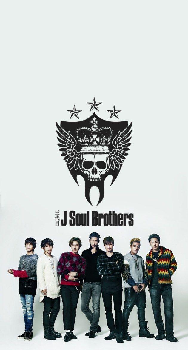 三代目 J Soul Brothers私服