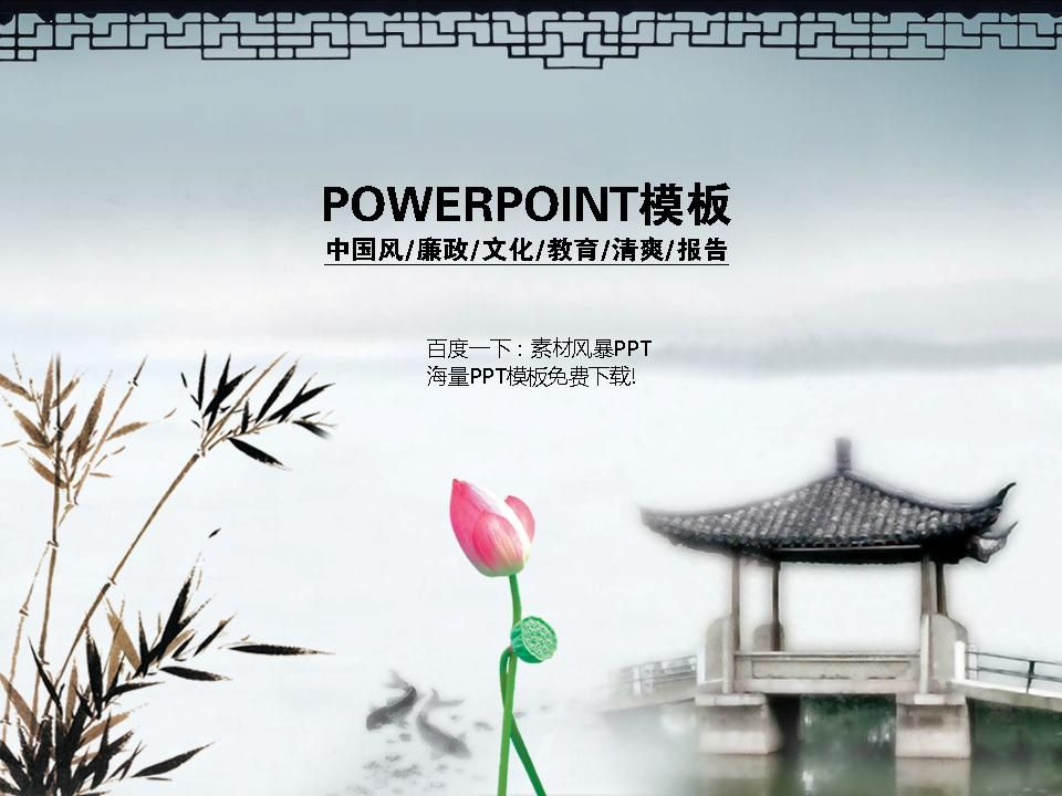 Clean ppt templates powerpoint ppt government official ppt ppt clean ppt templates powerpoint ppt government official ppt ppt background ppt background map powerpoint toneelgroepblik Choice Image