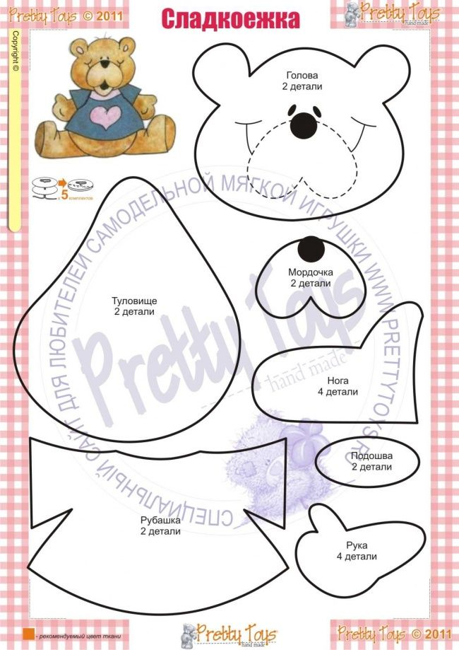 Sweet Tooth2: Today we offer you to make a bear on the picture ...