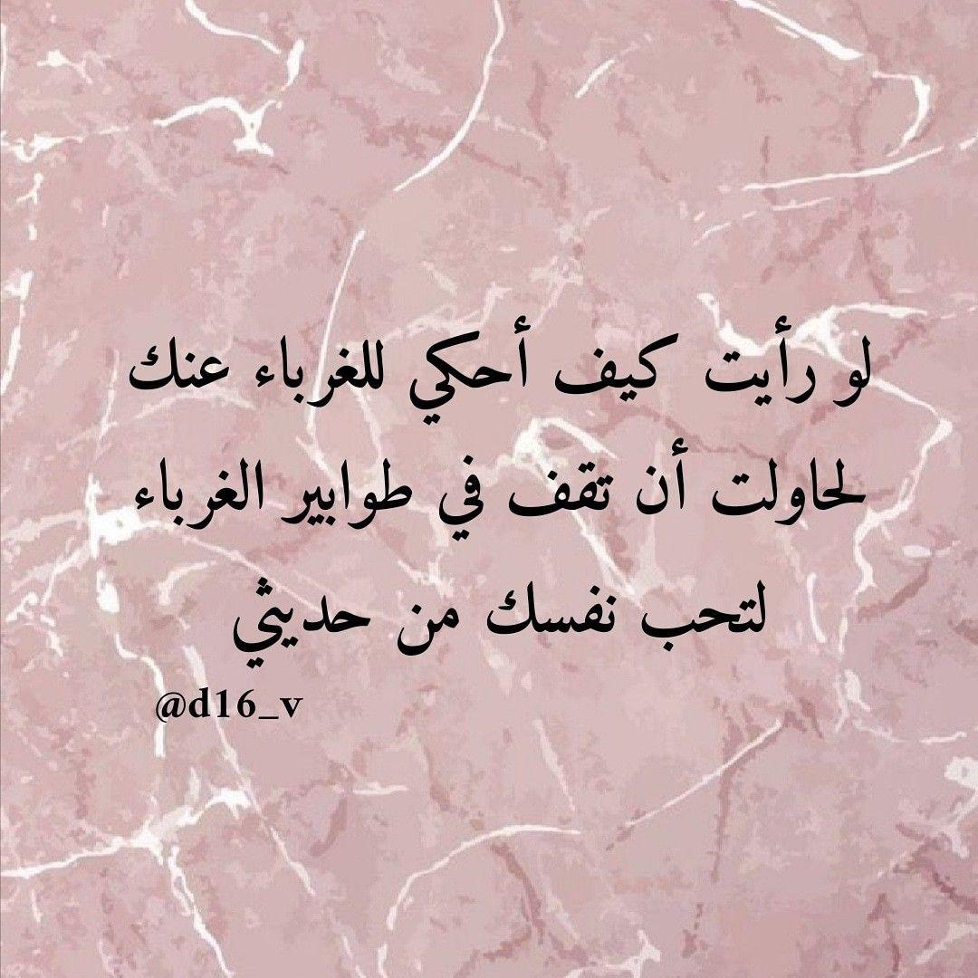 عبارات اقتباسات خواطر كلمات Arabic Calligraphy Calligraphy