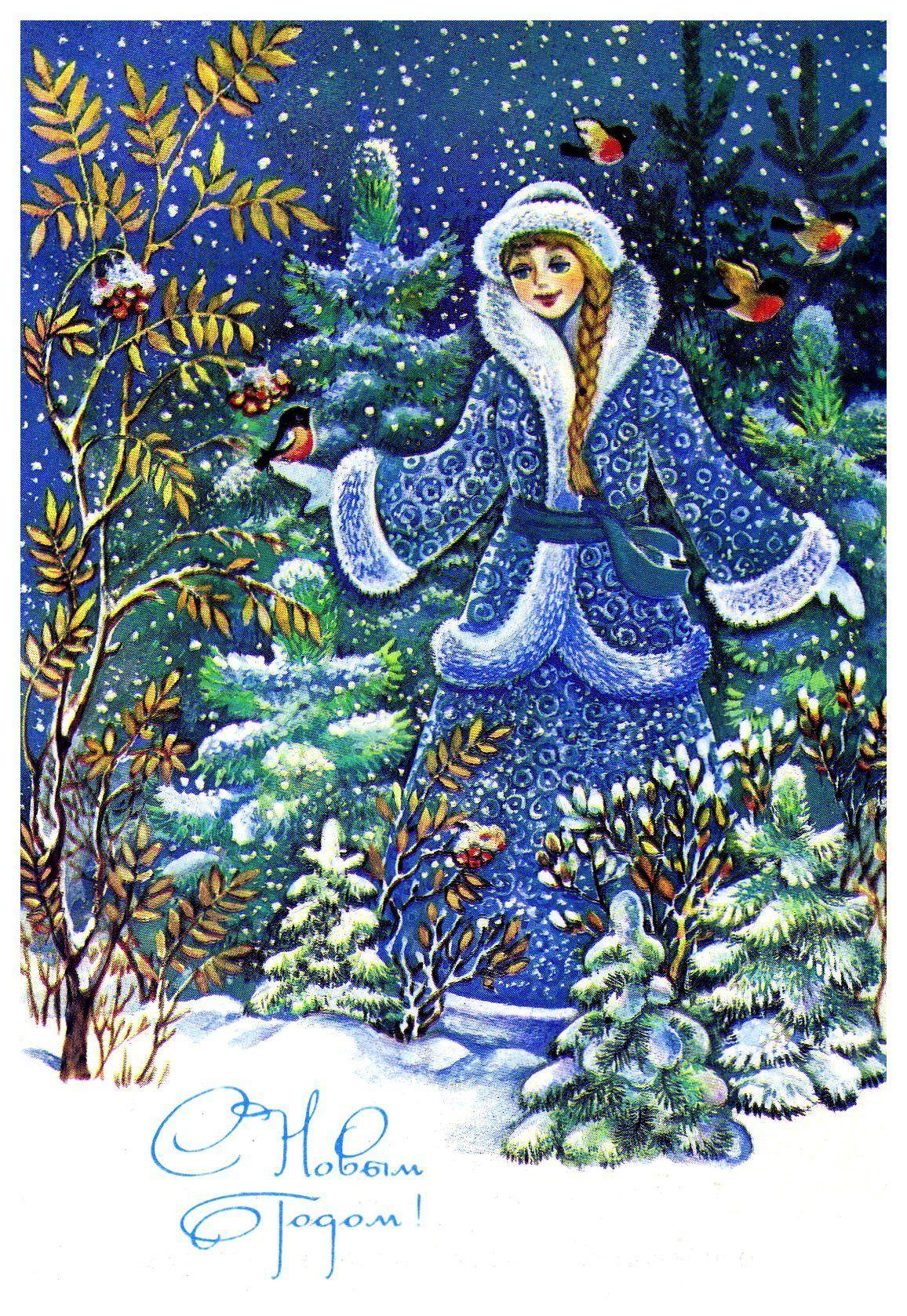 Класс новогодняя, жебелева открытка