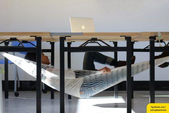 Toronto Designer Creates Hammock That Lets You Nap Under Your Desk
