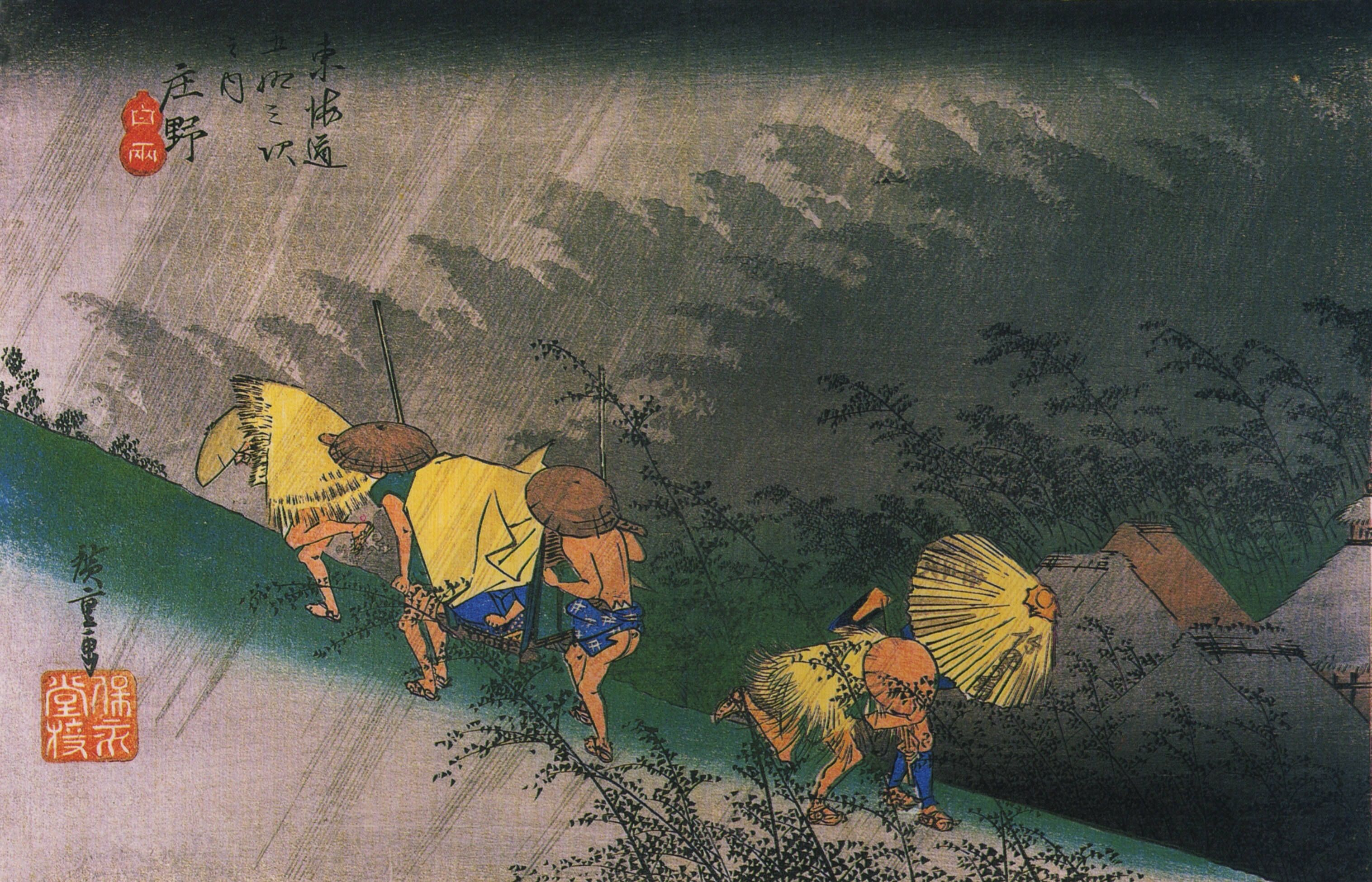 Image result for Rain Shower at Shono by Hiroshige