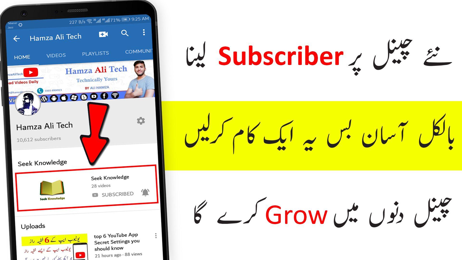 Pin By Hamza Ali Tech On Youtube Hidden Tricks Youtube Tutorials Youtube Settings App