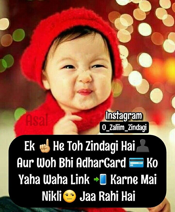 Quote For Everyone Shayari Instagram Funny Quotes In Hindi