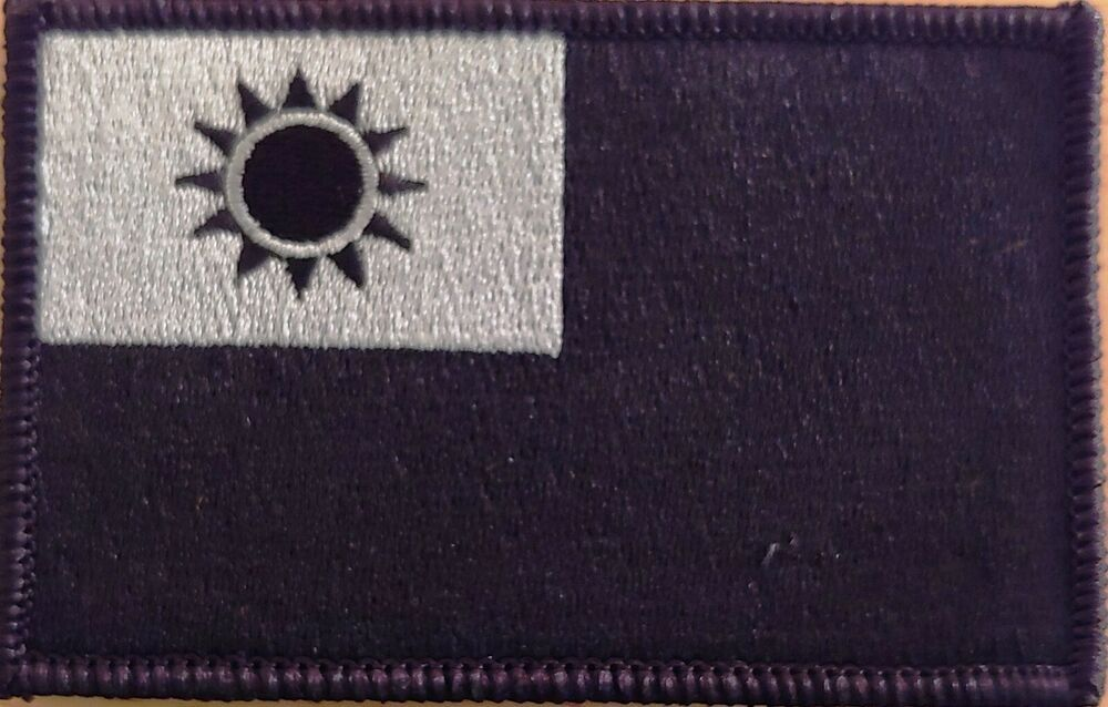 IRAQ Flag Patch Tactical Military With VELCRO® Brand Fastener Gold Emblem