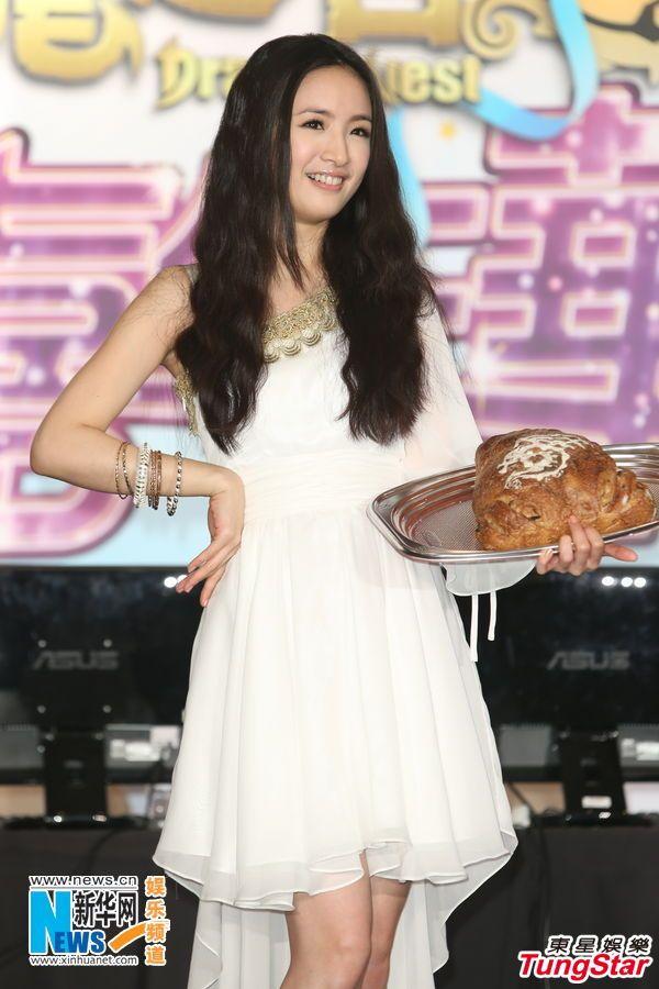 Taiwanese actress Ariel Lin