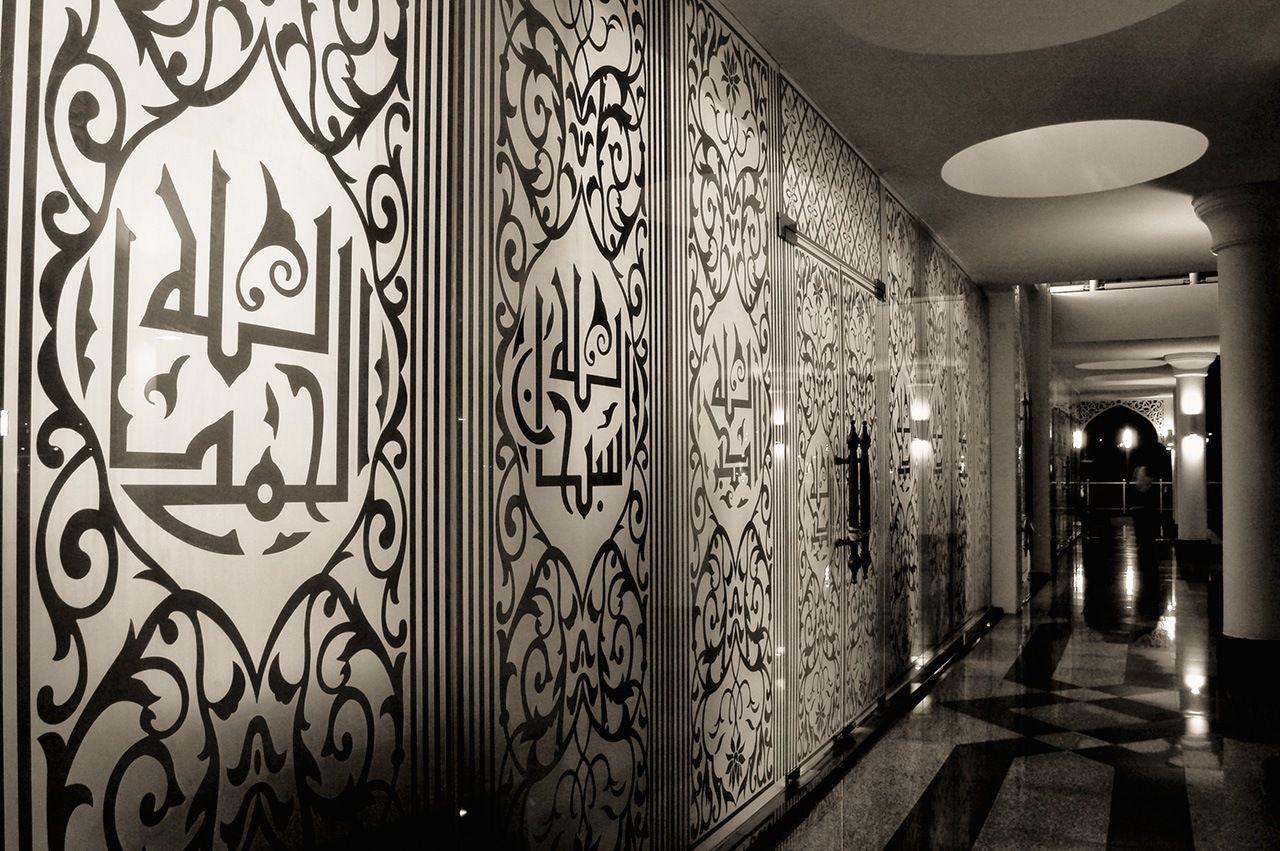 Large calligraphy b