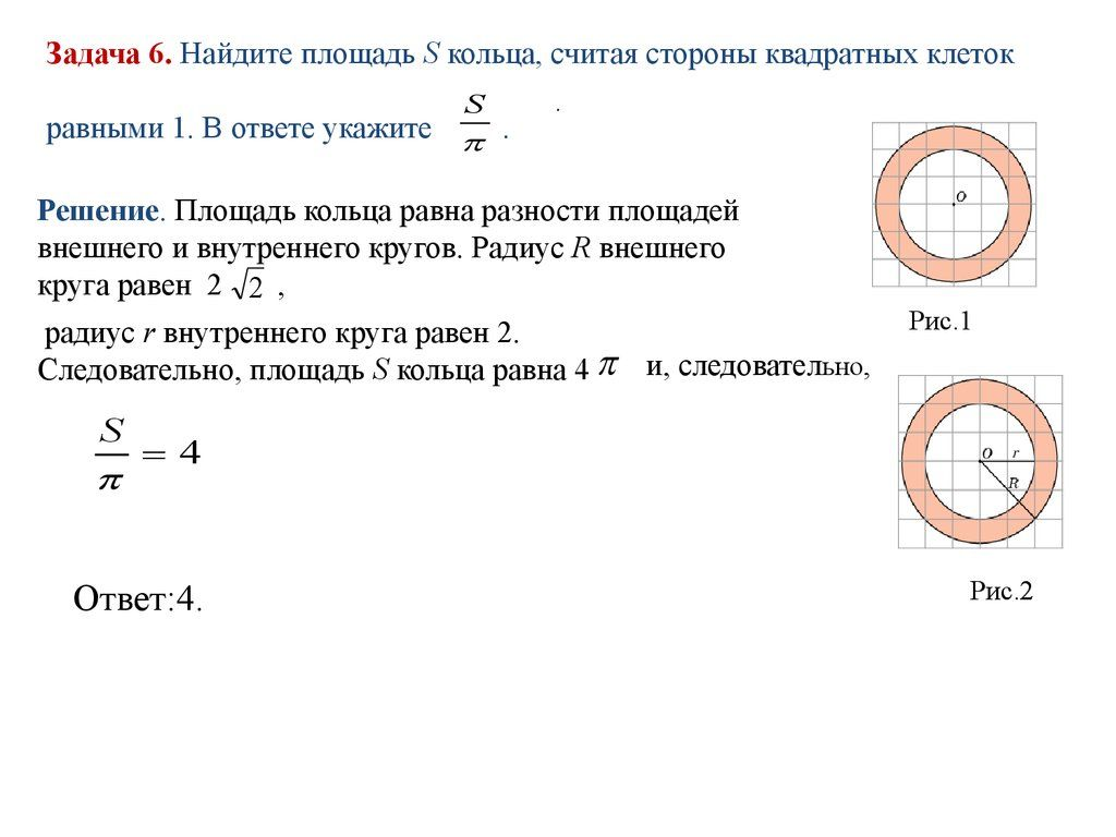 Перевод с английского на русский текст 4 класс азарова дружинина ермолаева