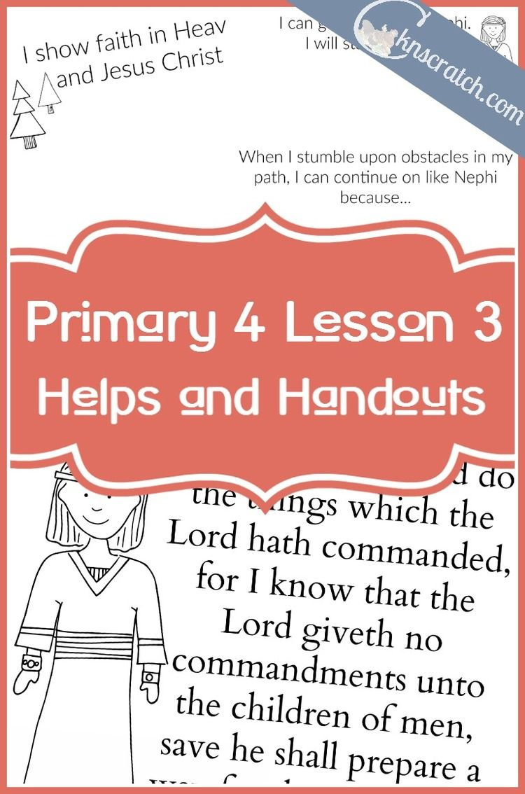 My go to site for planning all my LDS Primary lessons! It is so helpful. This is for Primary 4 Lesson 3: Obtaining the brass plates