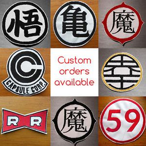 Dragonball Dragon Ball iron on sew on patch DBZ Roshi Logo Embroidered Emblem
